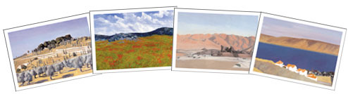 Landscape Greeting Cards