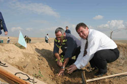 Tree planting at Herzliya Conference