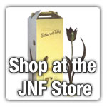 Shop at the JNF Store