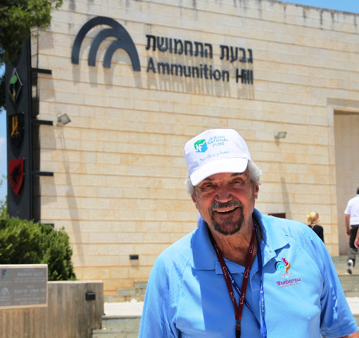 Hal LInden at Ammunition Hill Sunshine Mission 2014.png