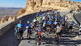 Israel Bike Ride.jpg